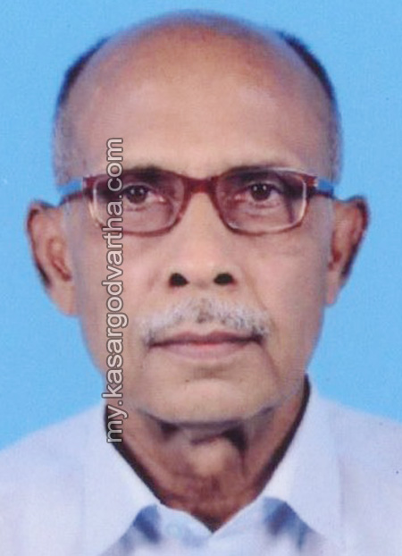 News, Obituary, Kerala, Kasargod, Nileshwaram, Death, Rose villa K R Ragunathan passes away.