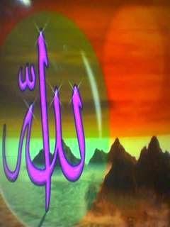 Daftar Koleksi Gambar Kaligrafi Islam Lafadz Allah Dan Muhammad Jadipintar Com