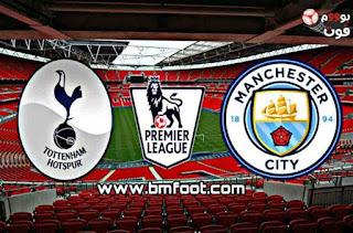 بث مباشر مباراة مانشستر سيتي ضد توتنهام مباشرة اليوم في الدوري الإنجليزي