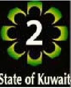 مشاهدة قناة الكويت الثانية بث مباشر