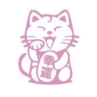 Maneki-neko-colores-rosa