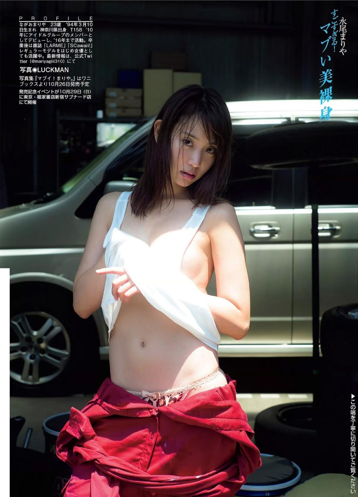 Nagao Mariya 永尾まりや, FLASH 電子版 2017.10.17-24 (フラッシュ 2017年10月17-24日号)