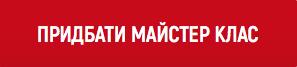 http://prekrasastudio.e-autopay.com/buy/293261