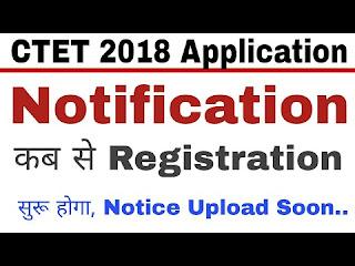 CTET Notification Details 2018 -  Check online form date,Exam Schedule,Eligibility Details