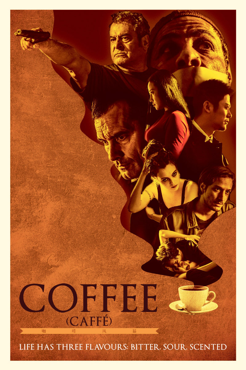 coffee film poster