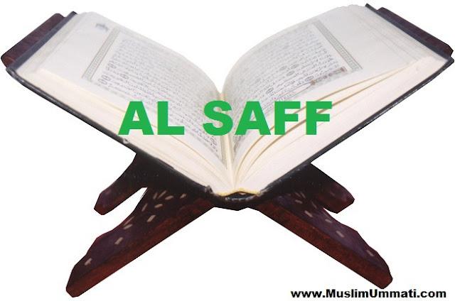 61 Surah As Saff