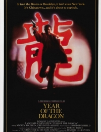 Year of the Dragon | Bmovies