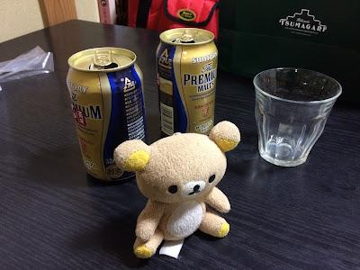 ビール缶とうそれいこ