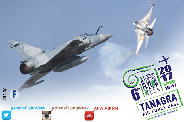 Athens Flying Week flying display program