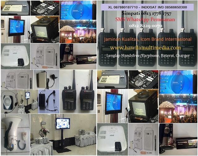Tempat jasa penyewaan radio ht merek Icom, Toriphone di daerah Jakarta, Bekasi, Tangerang, Depok, Bogor, Bandung, Jogja dengan harga murah