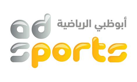 بث مباشر قناة ابو ظبى الرياضية 3 ad sport