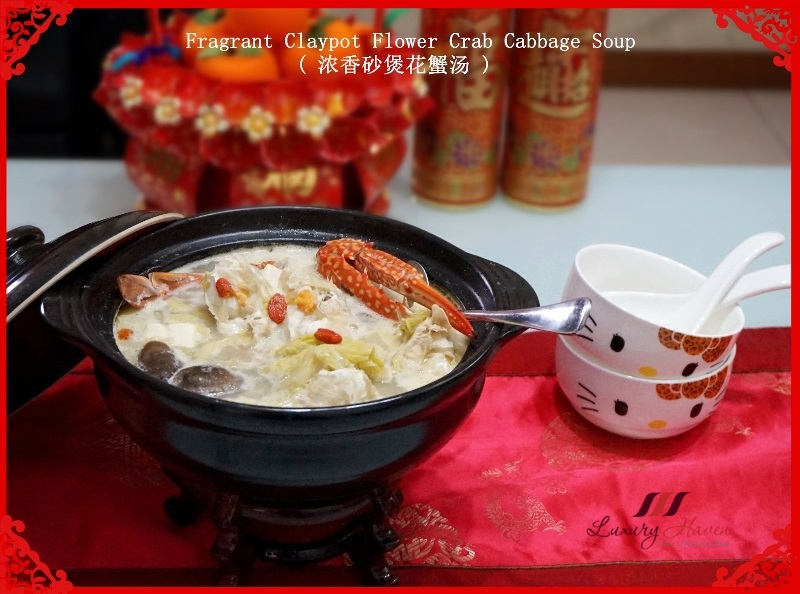 chinese new year claypot flower crab soup recipe