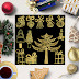 Clipart Gold Christmas