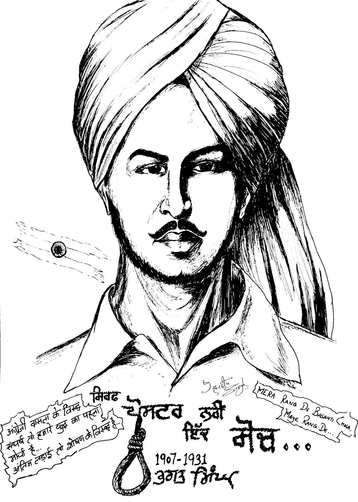 bhagat singh freedom fighter essay writer