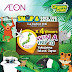 "AEON Malaysia Cheers Club ""Snap & Save The Animals"" Eco Contest 2016: Win a Trip to Yakushima Island, Japan! #AEONcheersclub #savetheanimals"