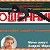 [Лохотрон] systems-corp.ru Отзывы, развод. Метод Андрея Морозова и Финансовый агрегатор