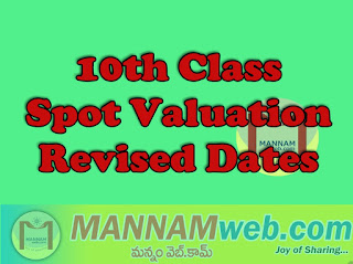 SSC Public Examinations, March 2019-Schedule for conduct of Spot Valuation-Orders issued ,Rc.63