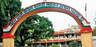 roar-at-sadakat-ashram