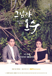 Sinopsis That Man Oh Soo {Drama Korea}