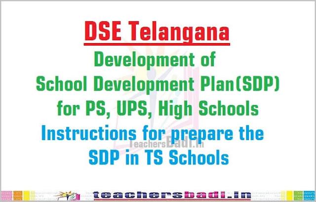 SDPs,School Development Plan,TS Schools 2016-2017
