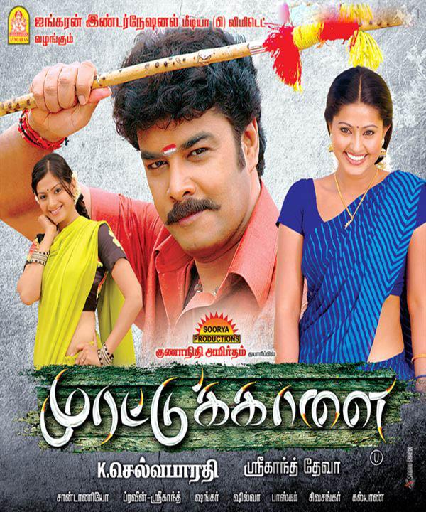 Murattu Kaalai Tamil Movie Stills