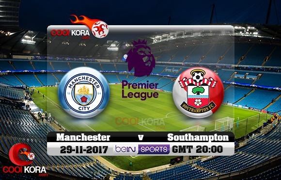 مشاهدة مباراة مانشستر سيتي وساوثهامبتون اليوم 29-11-2017 في الدوري الإنجليزي