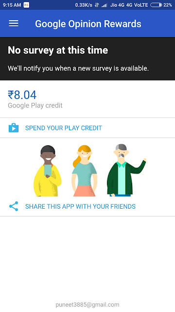 google opinion rewards se kaise kamaye