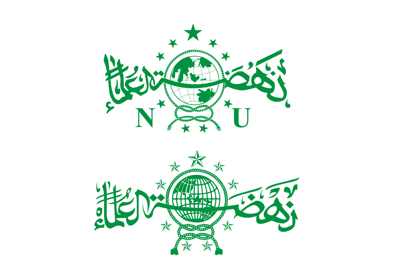 download Logo NU (Nahdlatul Ulama) Vector