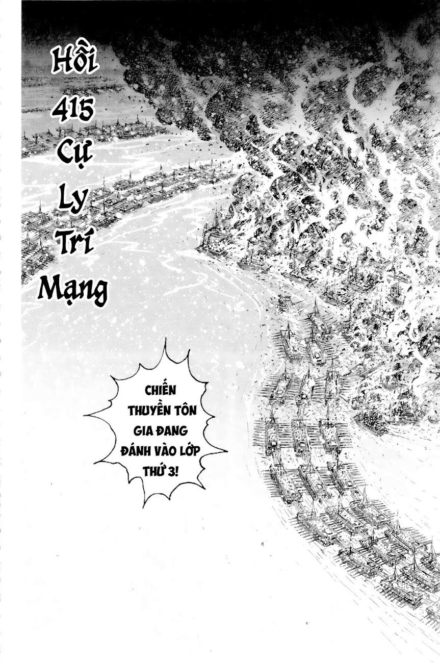 Hỏa phụng liêu nguyên Chương 415: Cự ly trí mạng [Remake] trang 2