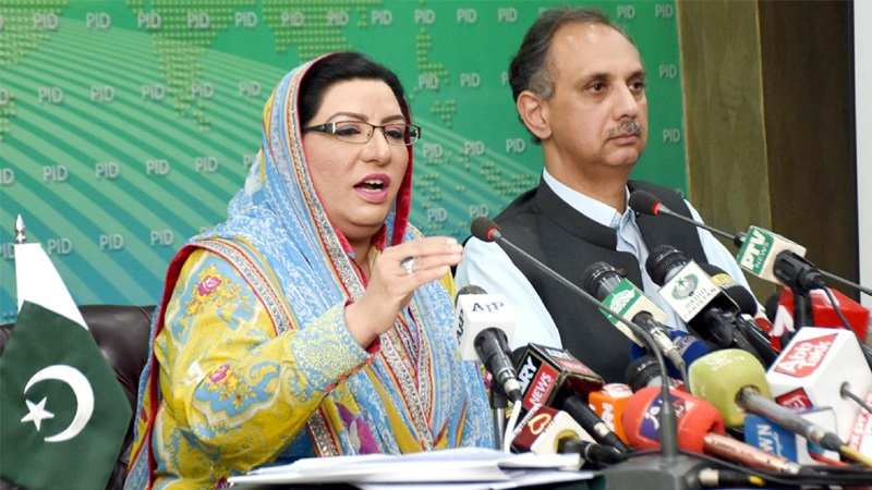 Firdous Ashiq Awan briefing media about Federal Cabinet decisions