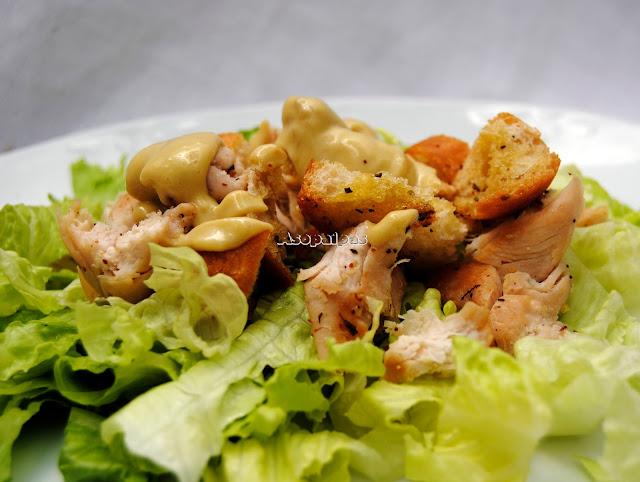 Ensalada Casera con Pollo y salsa