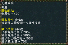 One piece marine defense shiki devil fruit