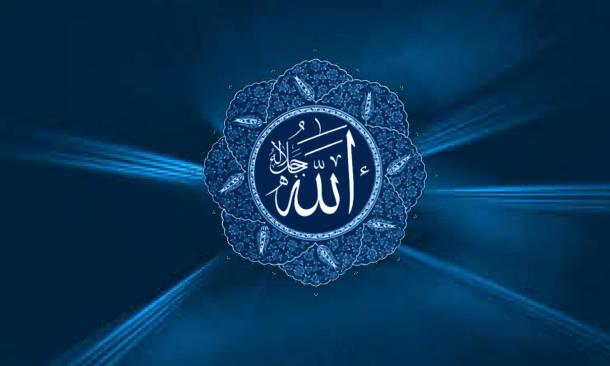 ما هو اسم الله الأعظم الذي إذا دُعي به استجاب ؟