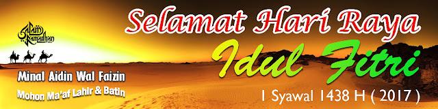 Gambar Desain Banner Idul Fitri 4