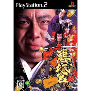 Akudaikan 3: PS2 Download games grátis