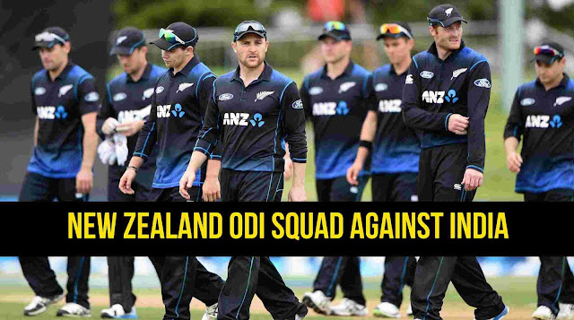 India vs New Zealand: New Zealand ODI Squad against India
