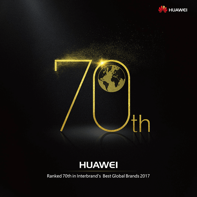 Huawei Jumps To Number 70 On Interbrand's 2017 Best Global Brands Report