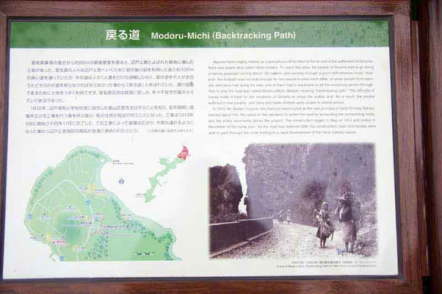 sign, historical marker,photo, Modoru Michi,path,road