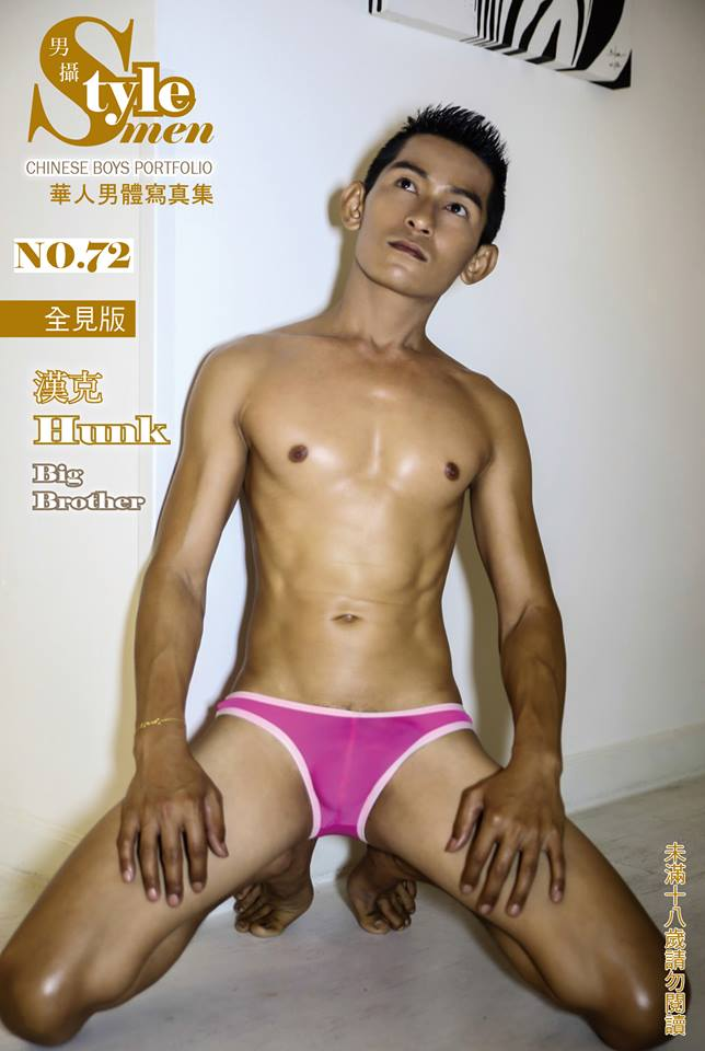 Style men型男幫 男攝 N0.72