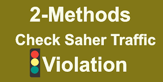 Saher Traffic Violation Check KSA