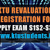 Revaluation Request for B.Tech S1,S2 and S3,S4 Supplementary Examinations