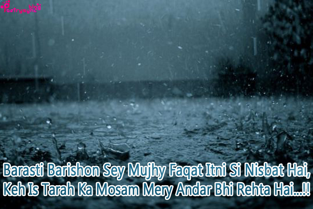 Rainy Hindi Poetry For Lovers With Rainy Images Best Romantic Love
