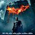 Download The Dark Knight (2008) BLURAY Subtitle Indonesia