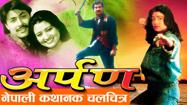 Arpan (1983) Full Hindi Movie Watch Online Free - gofilms4u.io
