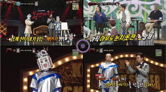 King of Mask Singer Episode 146 Subtitle Indonesia