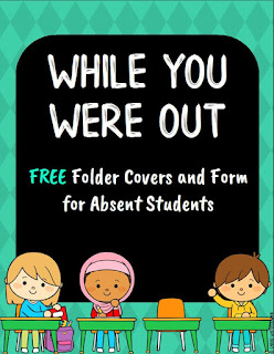 Free While You Were Out Folder Covers and Form!