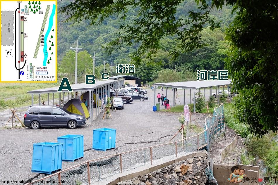 爺亨溫泉露營區
