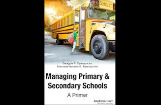 ΔΩΡΕΑΝ νέο ηλεκτρονικό βιβλίο Πιπερόπουλου - «Managing Primary and Secondary Schools – A Primer»