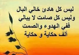 حكمة رائعة