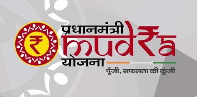 Pradhan_mantri_Mudra_Yojana